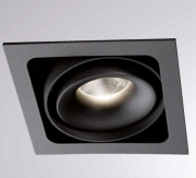 Встраиваемый светильник CLAERO Molto Luce