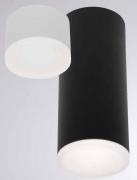 Потолочный светильник ARIK LED Molto Luce