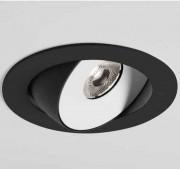 Встраиваемый светильник VIBO Molto Luce