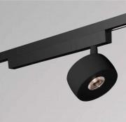 Трековый светильник VIBO Molto Luce
