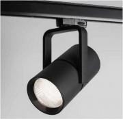 Трековый светильник 2 GO Molto Luce